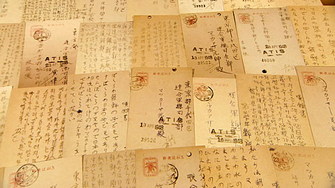 NHKスペシャル プロジェクトJAPANシリーズ「日本と朝鮮半島」第4回 解放と分断 在日コリアンの戦後