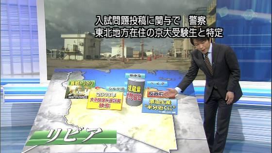 「NHKニュース7」が毎日トップニュースで長時間報道している【京都大学などの入試問題がインターネットの質問掲示板に投稿された問題】