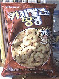 韓国盗作ニセモノ