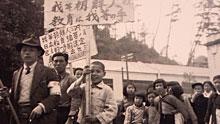 2010.7.25NHKスペシャルプロジェクトJAPANシリーズ「日本と朝鮮半島」第4回 解放と分断 在日コリアンの戦後