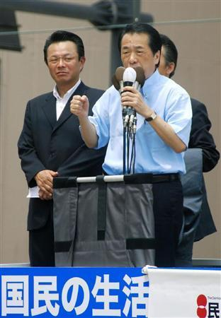 7月2日、演説する管直人首相