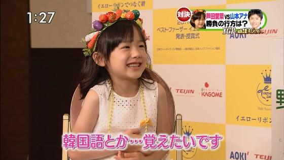 芦田愛菜ちゃんは、TBSの「ひるおび!」に出演した際、「韓国語を覚えたい」などと言い、完全に暗黒面に転落してしまった