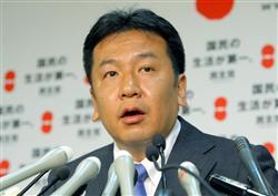民主党の枝野幸男幹事長