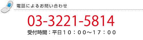 日本高等学校ゴルフ連盟(03-3221-5814)