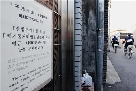 支那語や朝鮮語でルール遵守の看板