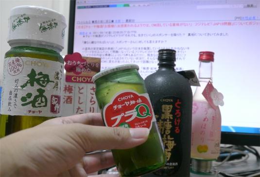 チョーヤ梅酒がフジテレビドラマ「それでも、生きてゆく」のスポンサーを降りた?