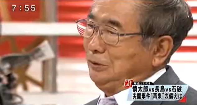 10月24日放送フジテレビ「新報道2001」石原慎太郎東京都知事「巡視艇乗員が弾みで海に落ちた時、中国漁船員がモリで突いた」