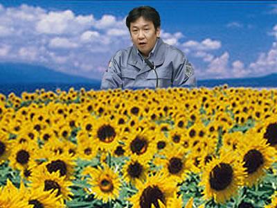 枝野幸男 東日本大震災