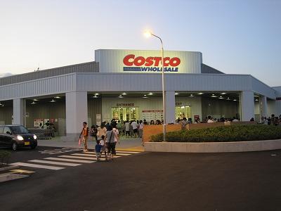 コストコ前橋倉庫店