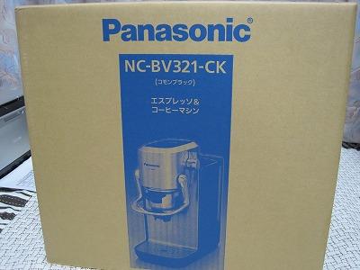 コーヒーメーカー001