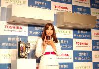 20110913toshibaaircon_1.jpg