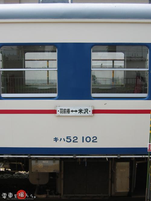 108-0850_IMG.jpg