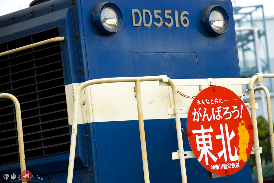 DSC_5730.jpg