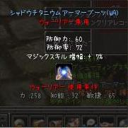 Cabal(Ver1348-091122-0001-0000).jpg