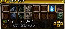 091201_01.jpg