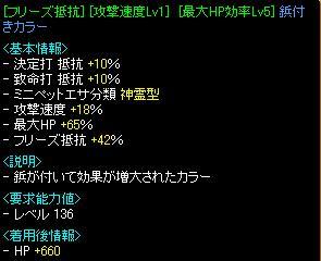 091201_04.jpg