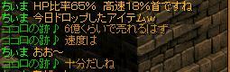 091201_05.jpg