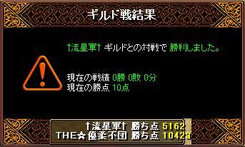 091212GV2.jpg