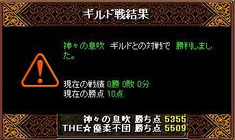 091228_01.jpg