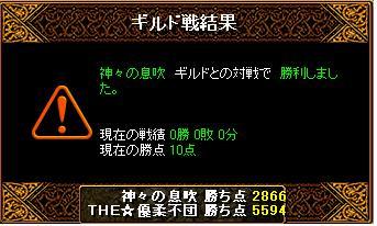 091229_01.jpg