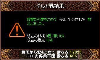 091230_01.jpg
