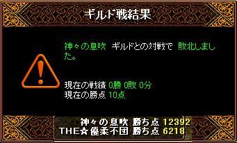 091231_01.jpg
