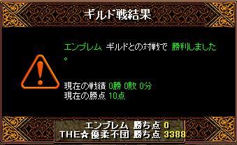 100102_01.jpg