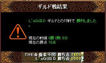 1005GV2.jpg