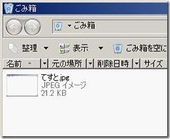 2011090102