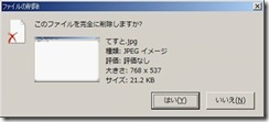 2011090103