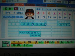P8210181_convert_20110821201148.jpg