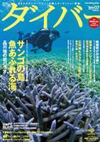 no361-cover.jpg