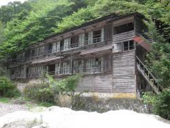秩父鉱山201009190901