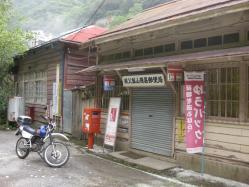秩父鉱山201009190854