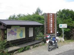 中津川林道201009191036