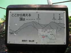 黒部ダム201010110836