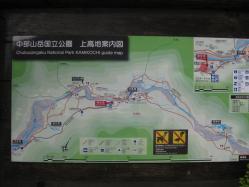 上高地201010111535