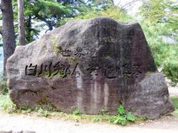 白川郷201010120952