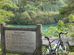 田口峠201010161457