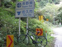 田口峠201010161332