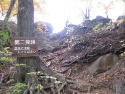 妙義山201011130743