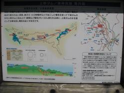 上野ダム1