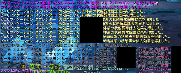2011070901.png