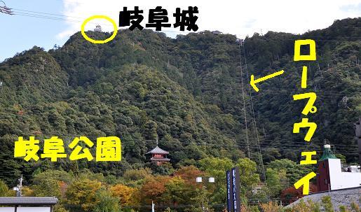 03nov10gifupark07