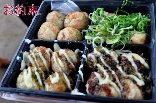 13dec10takoyaki