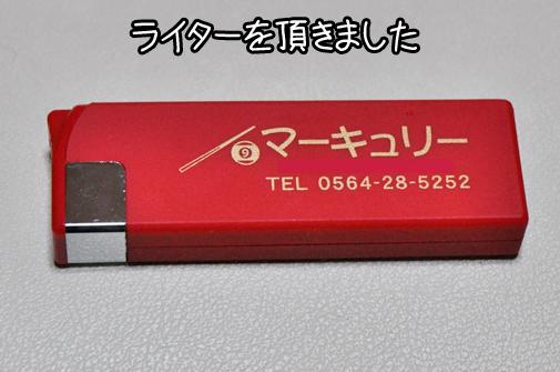 18apr11takoyaki03