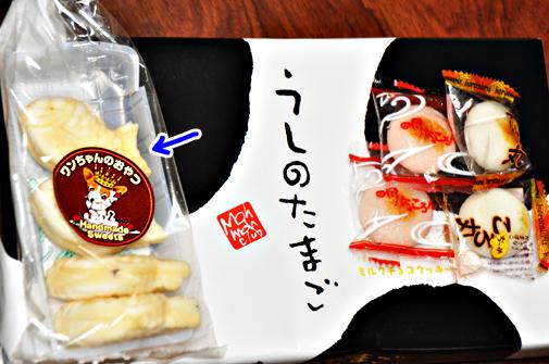 28feb11food