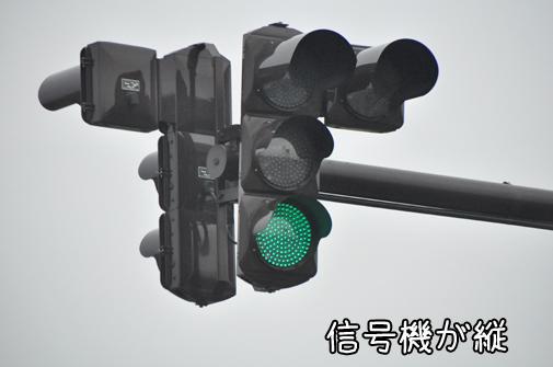 aomori201101