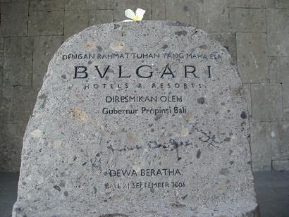 bvlgari05