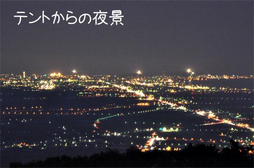 kijihiki201106